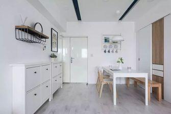 3-5万60平米一室一厅欧式风格餐厅图片