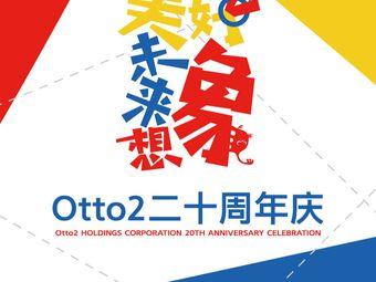 Otto2艺术美学西湖艺术馆
