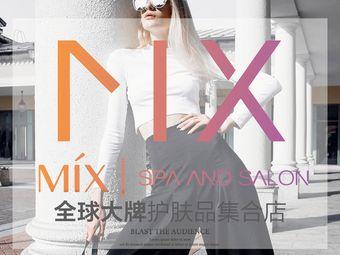 MIX奢华肌科技美肤(万达店)