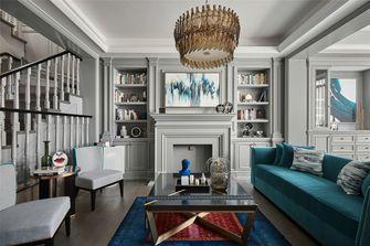 富裕型140平米复式美式风格客厅欣赏图