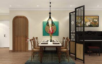 15-20万120平米三室两厅东南亚风格餐厅图