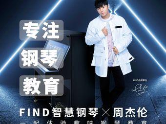 Find智慧钢琴学院(吴江新湖广场校区)