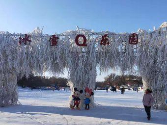 冰雪Q乐园