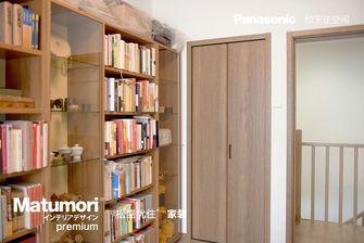 20万以上140平米复式日式风格书房设计图