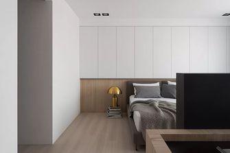 豪华型120平米四室两厅现代简约风格其他区域图