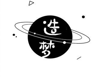 造梦自修室智能 PLUS+(珠海路店)
