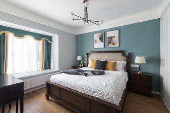 140平米四室一厅美式风格卧室图片大全