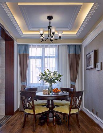 20万以上130平米三室两厅美式风格餐厅装修效果图
