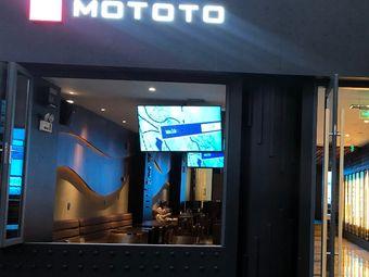 桂mototo(粉巷店)