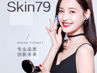 Skin79皮肤管理中心(泉舜店)