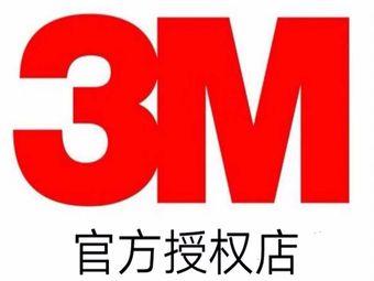 3M生物酶除甲醛体验店(吴江店)