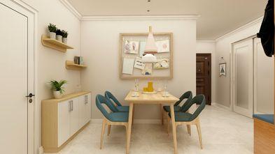 经济型90平米现代简约风格餐厅图片