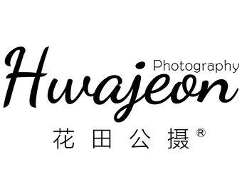 花田公摄新派摄影概念店