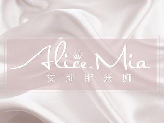 Alice Mia艾莉斯米娅·美甲美睫半永久