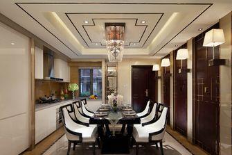 豪华型140平米四室四厅现代简约风格餐厅图片