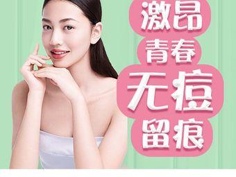 香港清颜堂专业祛痘连锁(仓山万达直营店)