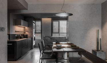 80平米三室一厅现代简约风格餐厅效果图