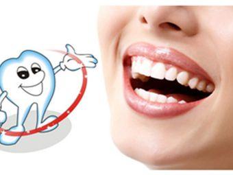 精益牙齿美容所