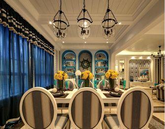 豪华型130平米三室两厅地中海风格餐厅设计图