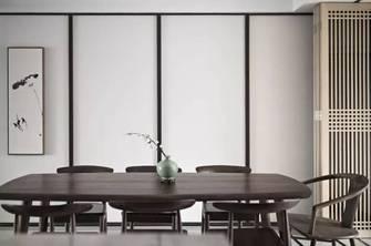 豪华型140平米中式风格餐厅效果图