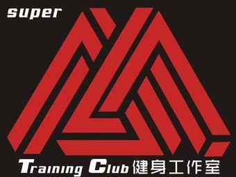 SUPER M健身工作室(万宝店)