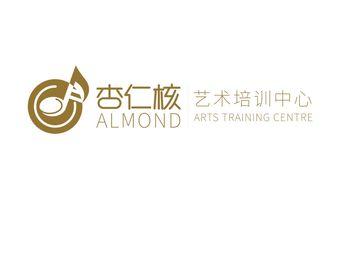 杏仁核艺术培训中心(保利校区)