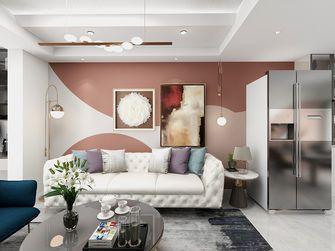 10-15万120平米三新古典风格客厅装修案例