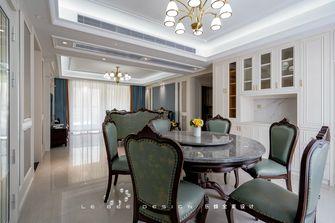 15-20万140平米三欧式风格餐厅设计图