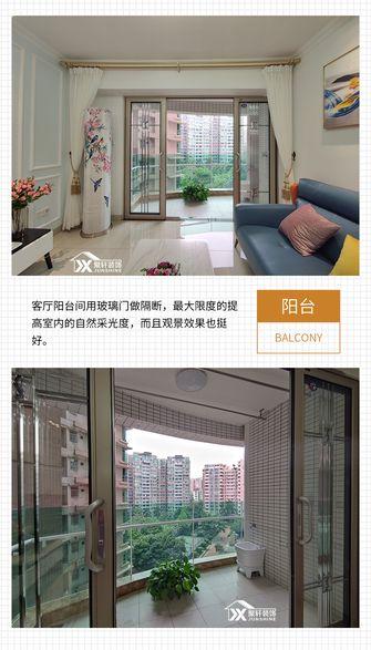 15-20万三室两厅现代简约风格阳台装修效果图