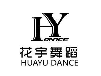 苏州花宇舞蹈培训