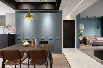 90平米现代简约风格餐厅图片