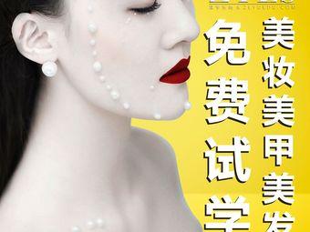 泽宇乐尚美甲美发形象设计