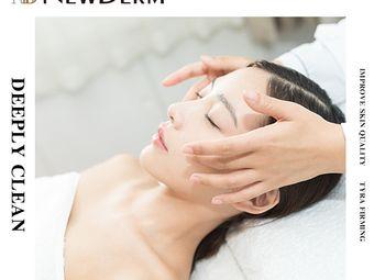 NewDerm 德玛贝尔皮肤管理中心(凯丹广场店)