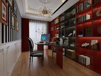 20万以上140平米三混搭风格书房效果图