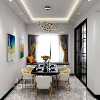 经济型110平米四室两厅轻奢风格餐厅装修案例