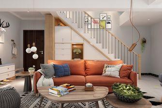 80平米复式北欧风格客厅装修案例