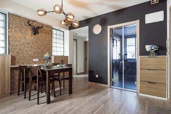 10-15万60平米公寓北欧风格餐厅效果图