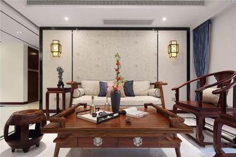 130平米三室一厅中式风格客厅图