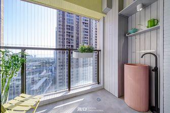 140平米混搭风格阳台设计图