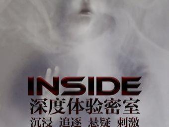 INSIDE深度体验密室