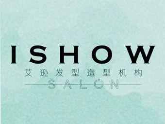 ishow(利和希尔顿店)