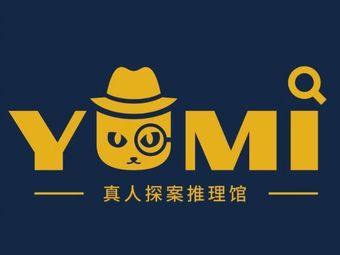 YuMi真人探案推理馆(新区店)