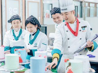 郑州优美西点烘焙培训学校