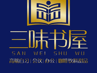 三味书屋K书馆(现代城店)