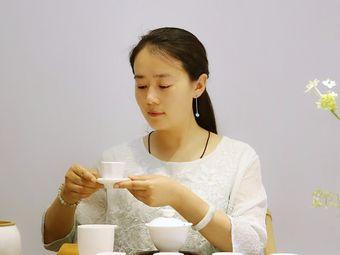 纭熙茶艺培训中心