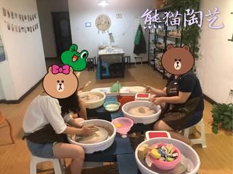 熊猫陶艺美术工作室