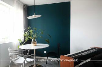富裕型70平米一居室现代简约风格餐厅图片大全