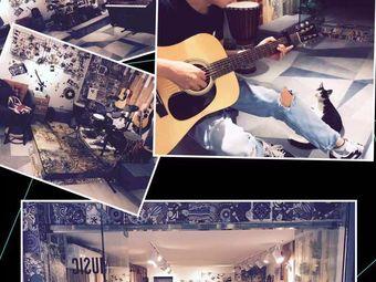 吉姆格林琴行音乐工作室