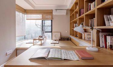 富裕型三中式风格书房效果图