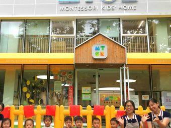 MTSR蒙特梭利托育·早教中心